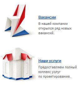 Сайт проектной компании «КрымПроектСервис»