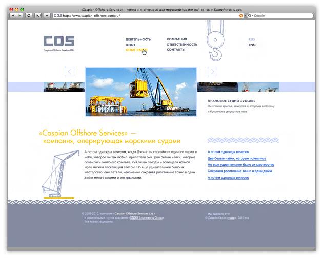Сайт сделан в дизайн-бюро «make»