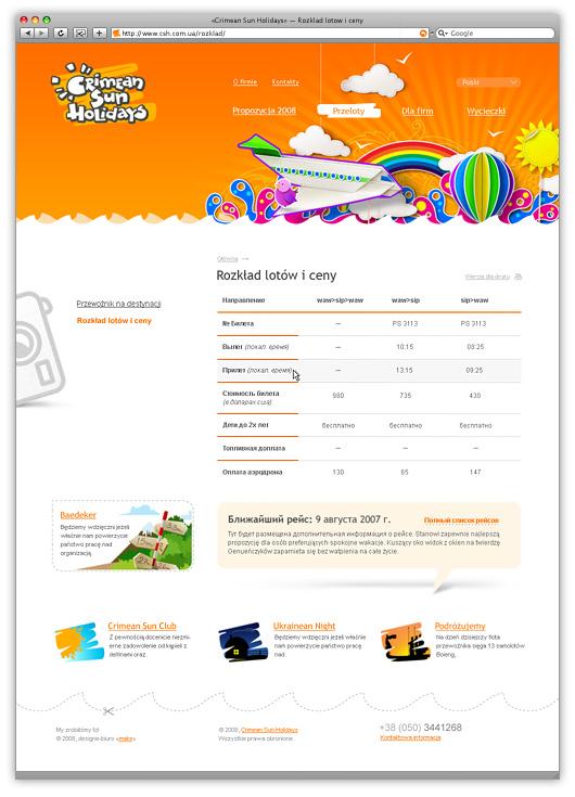 Cайт «Crimean Sun Holidays», страница авиаперелетов