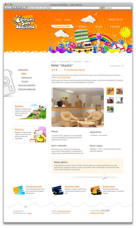 Cайт «Crimean Sun Holidays», страница одного из отелей