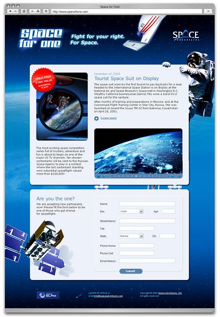 Эскиз стартовой страницы сайта