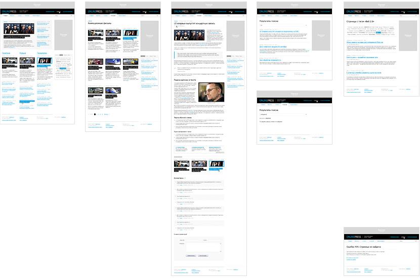 Тема оформления «Online-Press». Общий набор шаблонов дизайна.