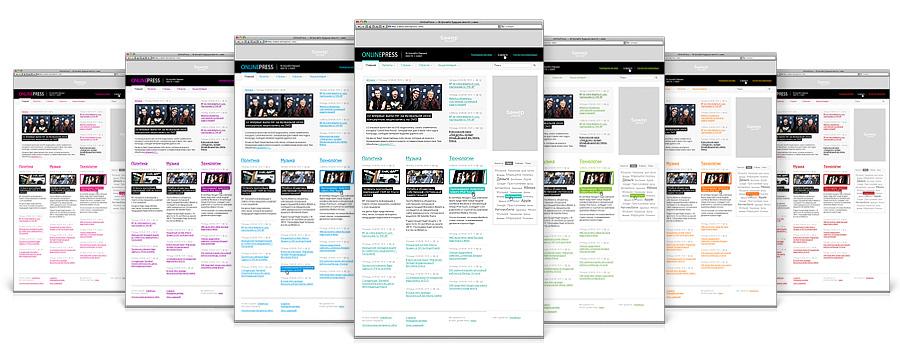 Тема оформления «Online-Press».