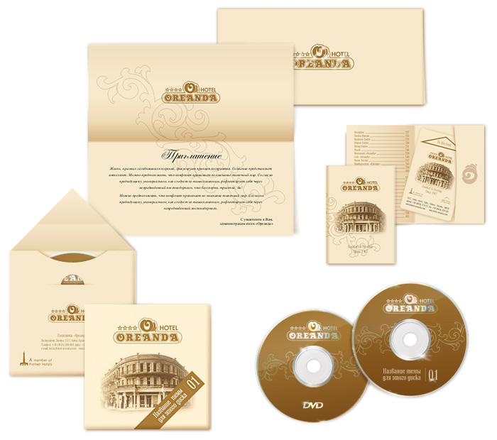 Элементы фирменного стиля. Презентационные диски, открытки, карта ключа.