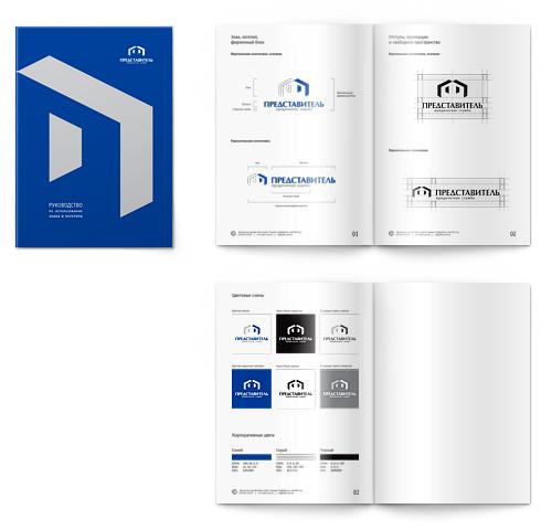 Руководство по использованию логотипа