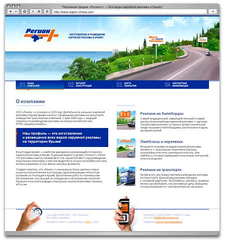Cтартовая страница сайта