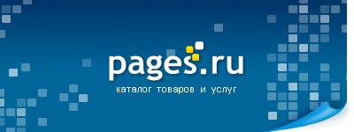 Логотип каталога сайтов «Pages.ru».