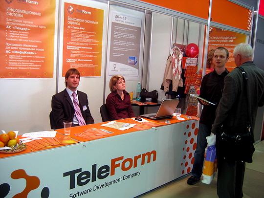 Стенды компании «TeleForm» на выставке «Softool-2006»